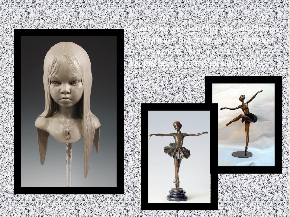 Станкову скульптуру розглядають на близькій відстані, незалежно від її оточення, від сусідніх з нею творів чи архітектури інтер'єру.