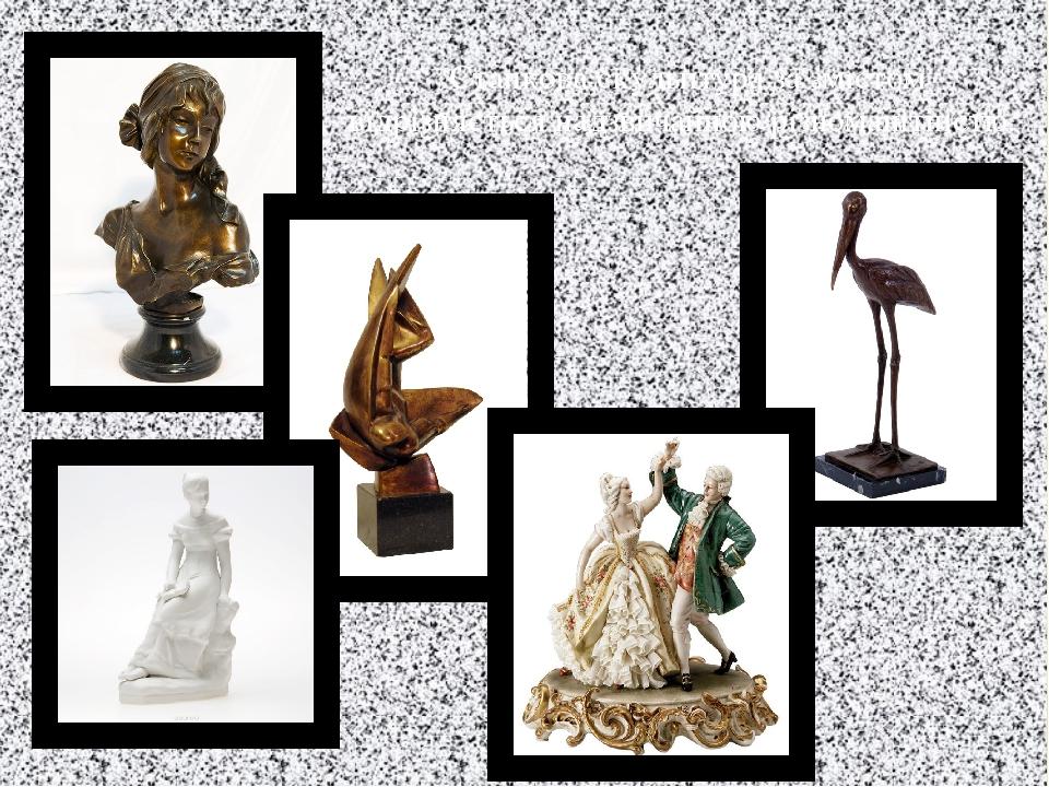 Станкова скульптура за змістом відрізняється надзвичайною різноманітністю.