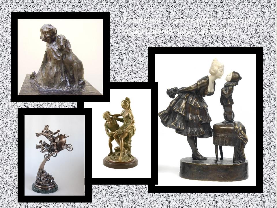 Станкова скульптура охоплює дуже широке коло сюжетів.