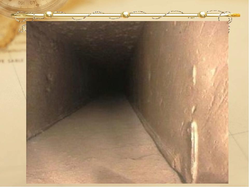 3) В Піраміді Хеопса всього три внутрішніх приміщення, мізерно малих в порівнянні з величиною монумента: це нижня, середня і верхня камери. Муляри ...