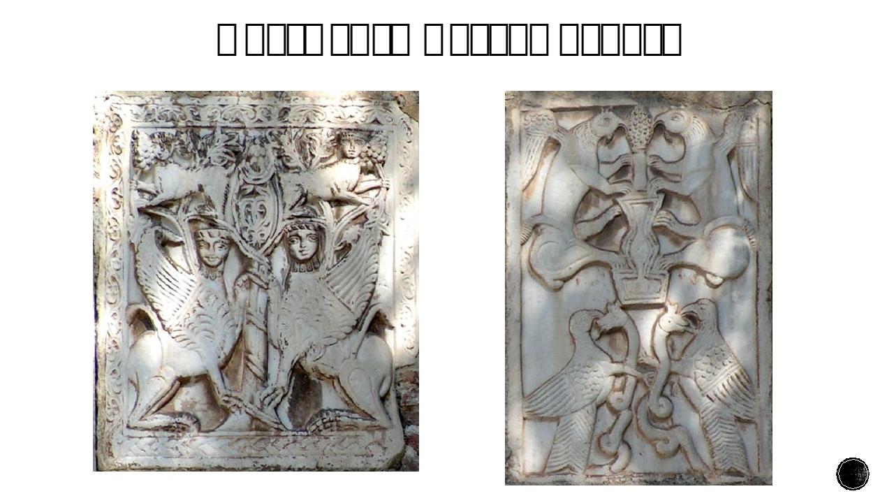 Фрагменти фасаду церкви