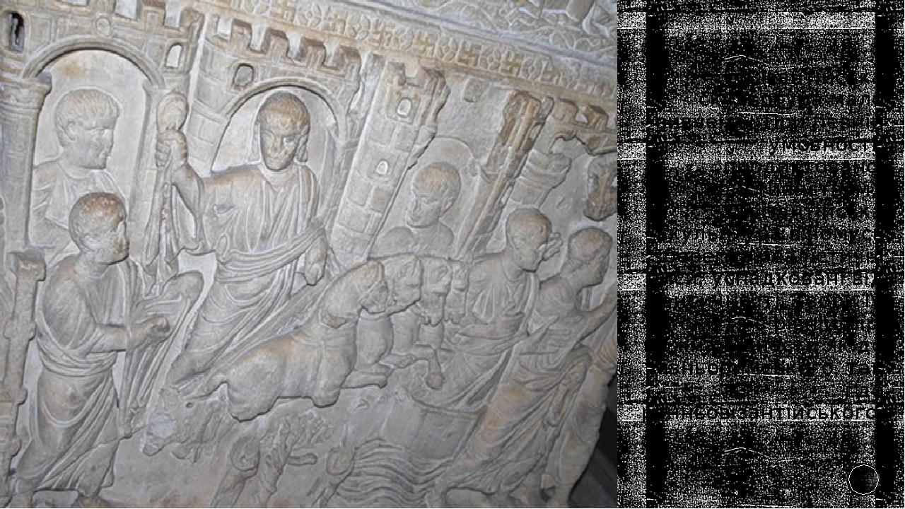 Візантійська скульптура мало вивчена. При певній умовності, продиктованої християнством, візантійська скульптура в чомусь зберегла реалістичні риси...