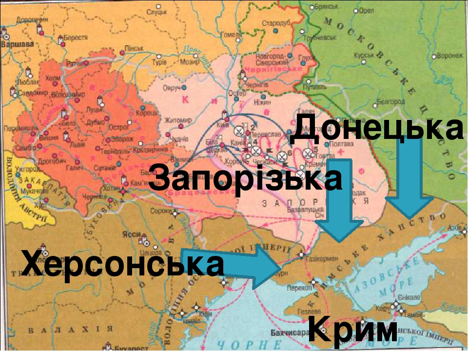 Херсонська Запорізька Донецька Крим