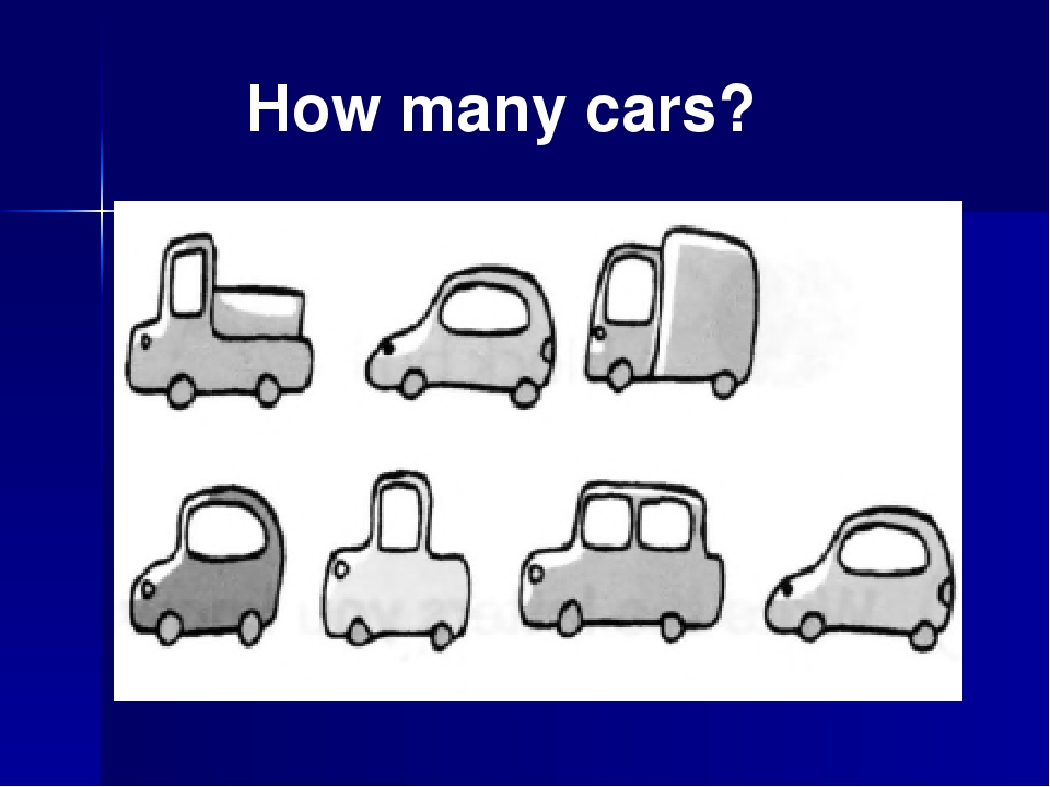 How many cars?