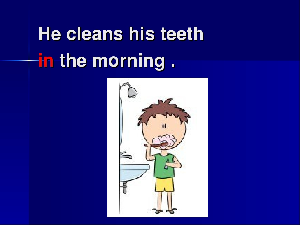 He cleans his teeth in the morning .
