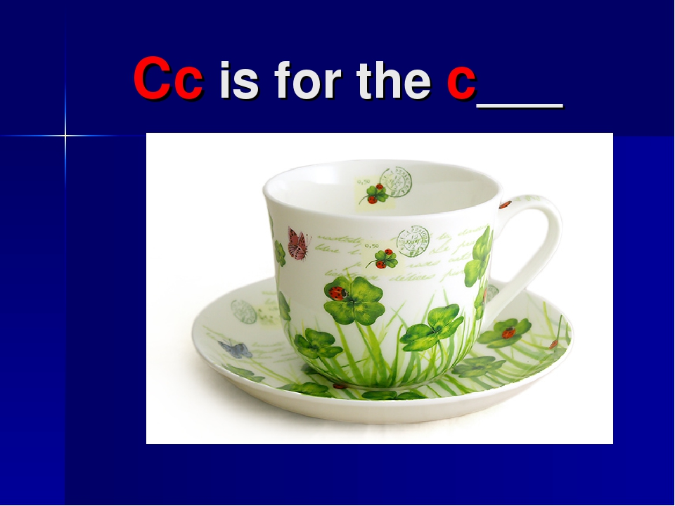 Cc is for the c___