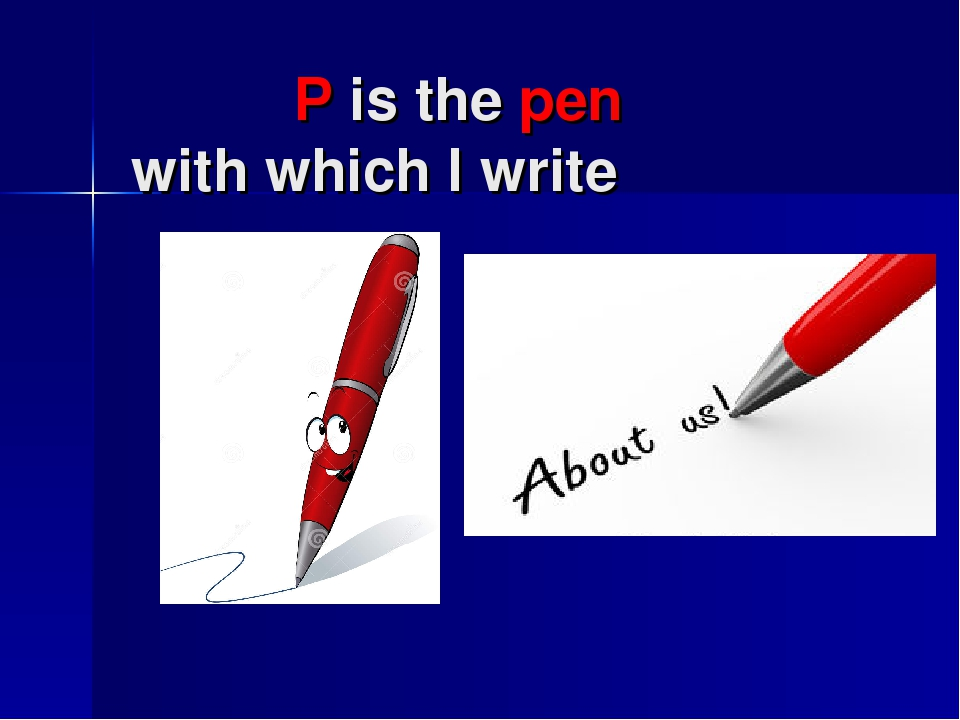 P is the pen with which I write