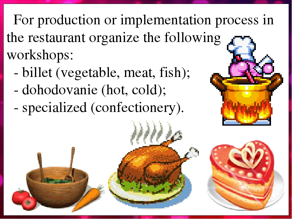 For production or implementation process in the restaurant organize the following workshops: - billet (vegetable, meat, fish); - dohodovanie (hot, ...
