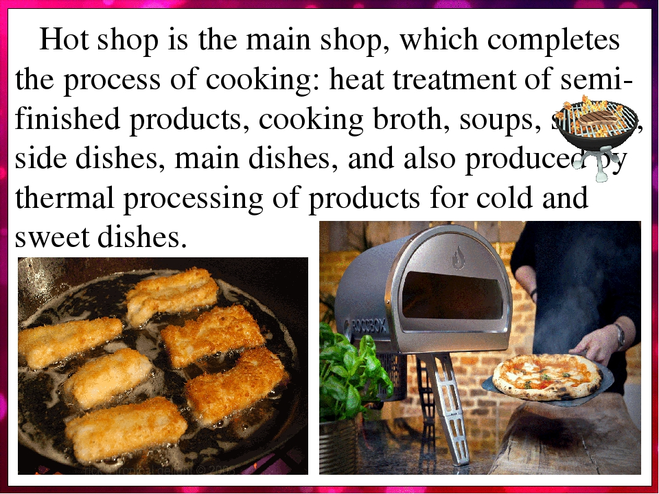 Hot shop is the main shop, which completes the process of cooking: heat treatment of semi-finished products, cooking broth, soups, sauces, side dis...