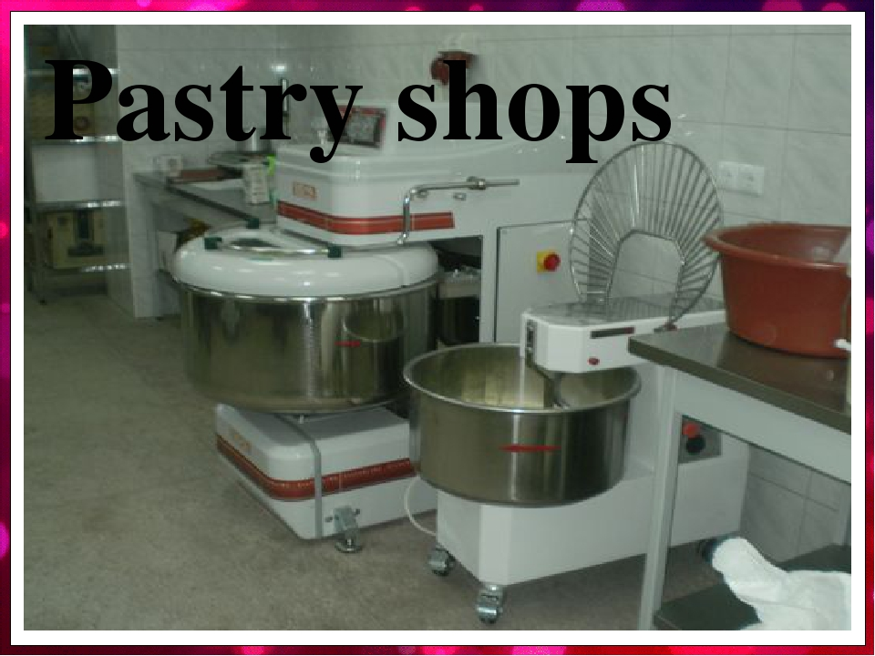 Рastry shops