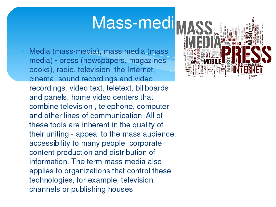 Media (mass-media), mass media (mass media) - press (newspapers, magazines, books), radio, television, the Internet, cinema, sound recordings and v...