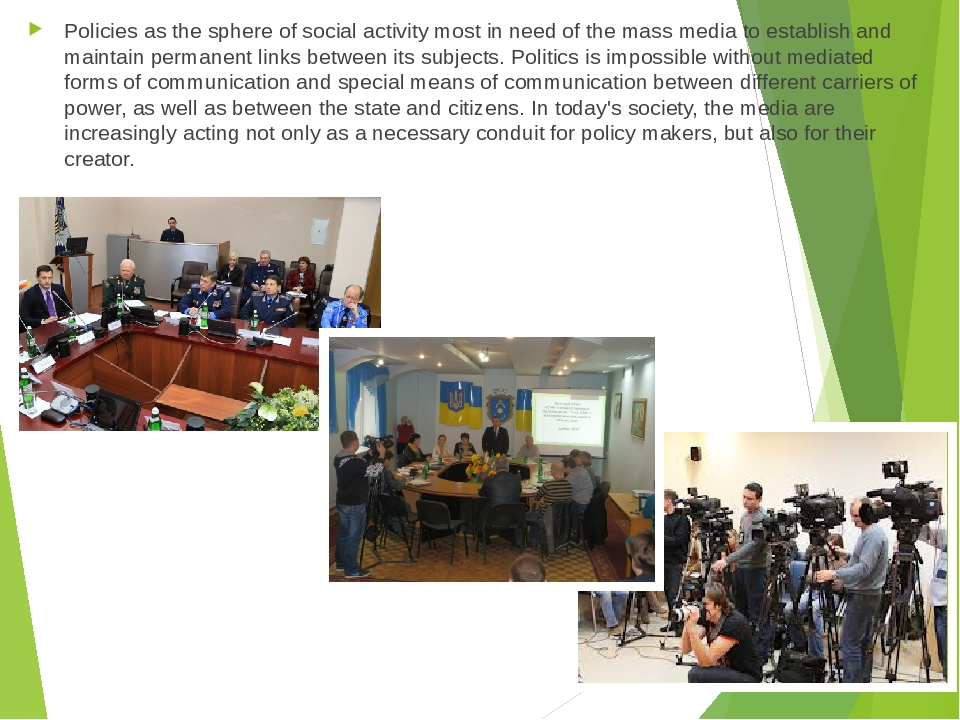 Policies as the sphere of social activity most in need of the mass media to establish and maintain permanent links between its subjects. Politics i...