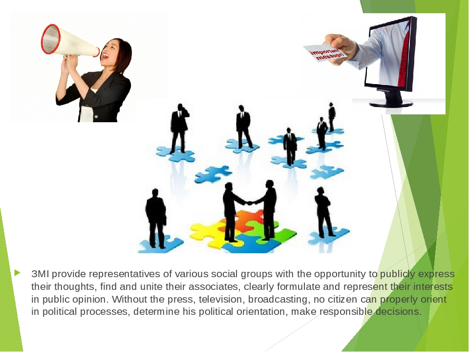 ЗМІ provide representatives of various social groups with the opportunity to publicly express their thoughts, find and unite their associates, clea...