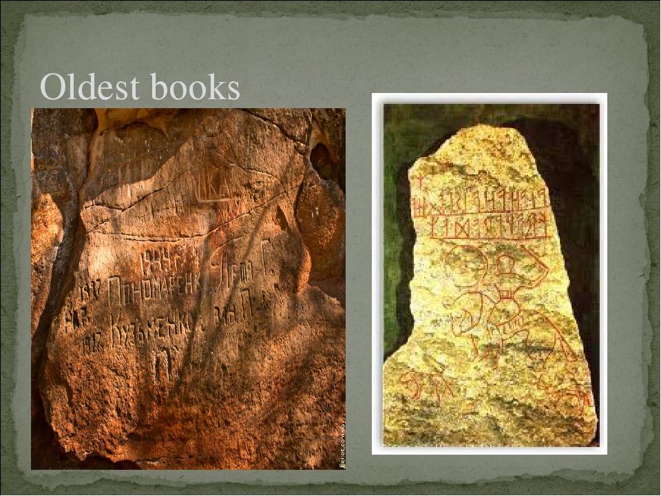 Oldest books