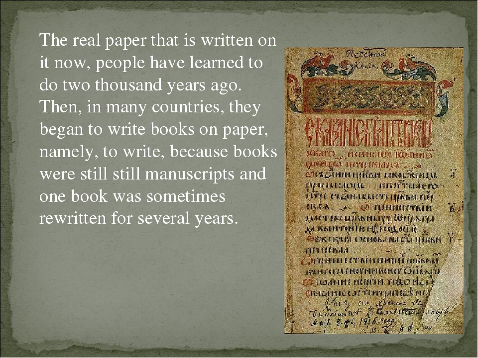 The real paper that is written on it now, people have learned to do two thousand years ago. Then, in many countries, they began to write books on p...
