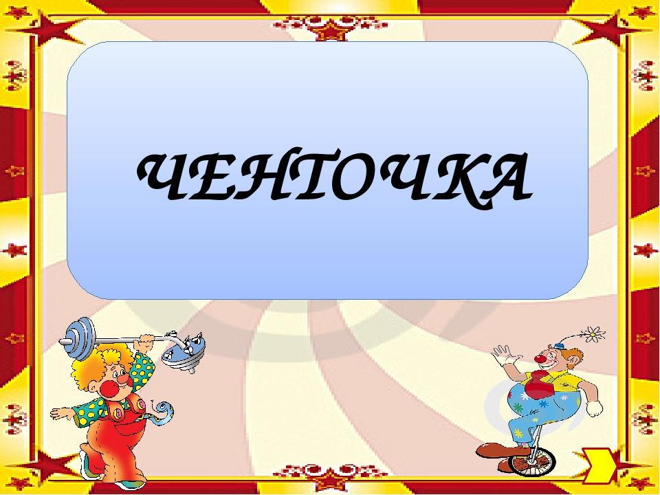 СУМКА ЛУМКА