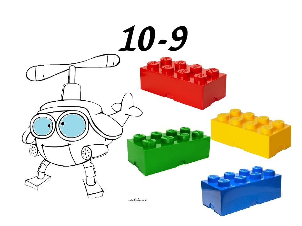 Що це таке? Спробуй розфарбувати відгадку! Але, щоб з'явився новий колір, треба розв'язати приклад. Використовуй цеглинки LEGO! 1- 2- 3- 4- З досві...