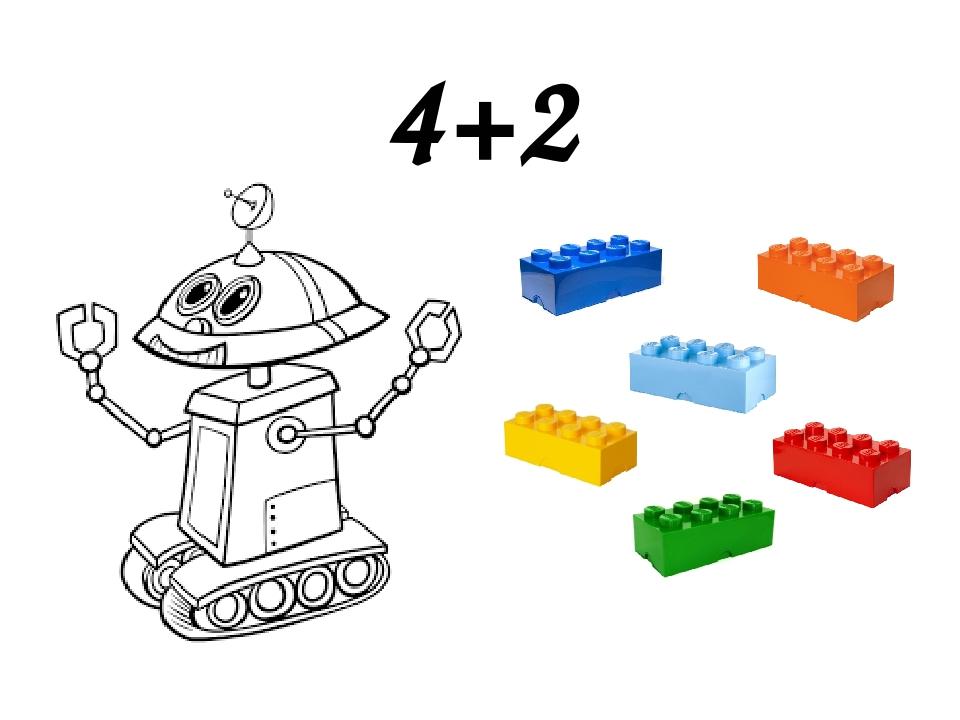 Що це таке? Спробуй розфарбувати відгадку! Але, щоб з'явився новий колір, треба розв'язати приклад. Використовуй цеглинки LEGO! 1- 3- 5- 2- 4- 6- З...
