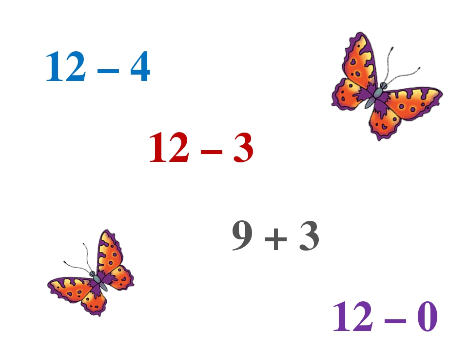 12 – 4 12 – 3 9 + 3 12 – 0