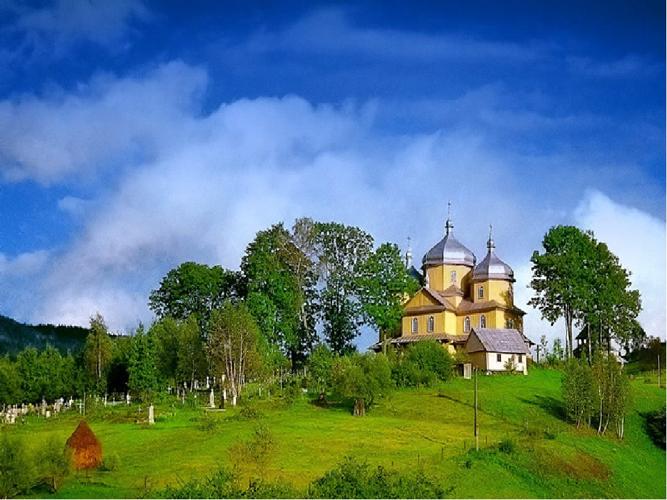 Любіть Україну у сні й наяву, Вишневу свою Україну, Красу її вічно живу і нову І мову її солов'їну. На білому світі є різні країни, Де ріки, ліси і...