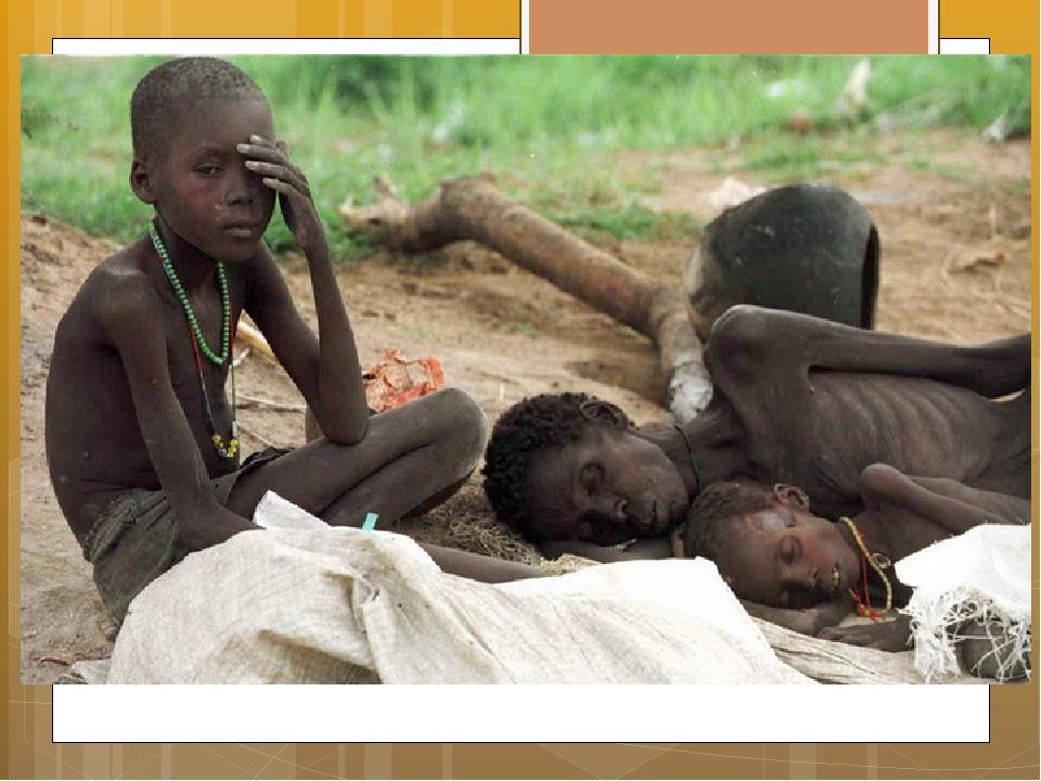 Непередбачувані надзвичайні обставини: Голод Голод— станлюдини, у якому їй не вистачаєїжідля здоровогожиття. Голод пов'язаний з умовамижиття...