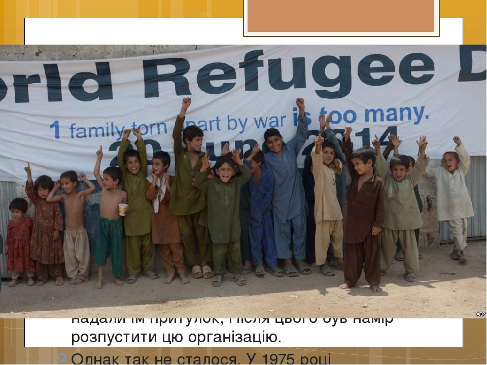 Способи розв'язання проблеми ,пов'язаної з біженцями У XX сторіччі кількість біженців стрімко зросла. Намагаючись допомогти 1,5 мільйонам біженців ...