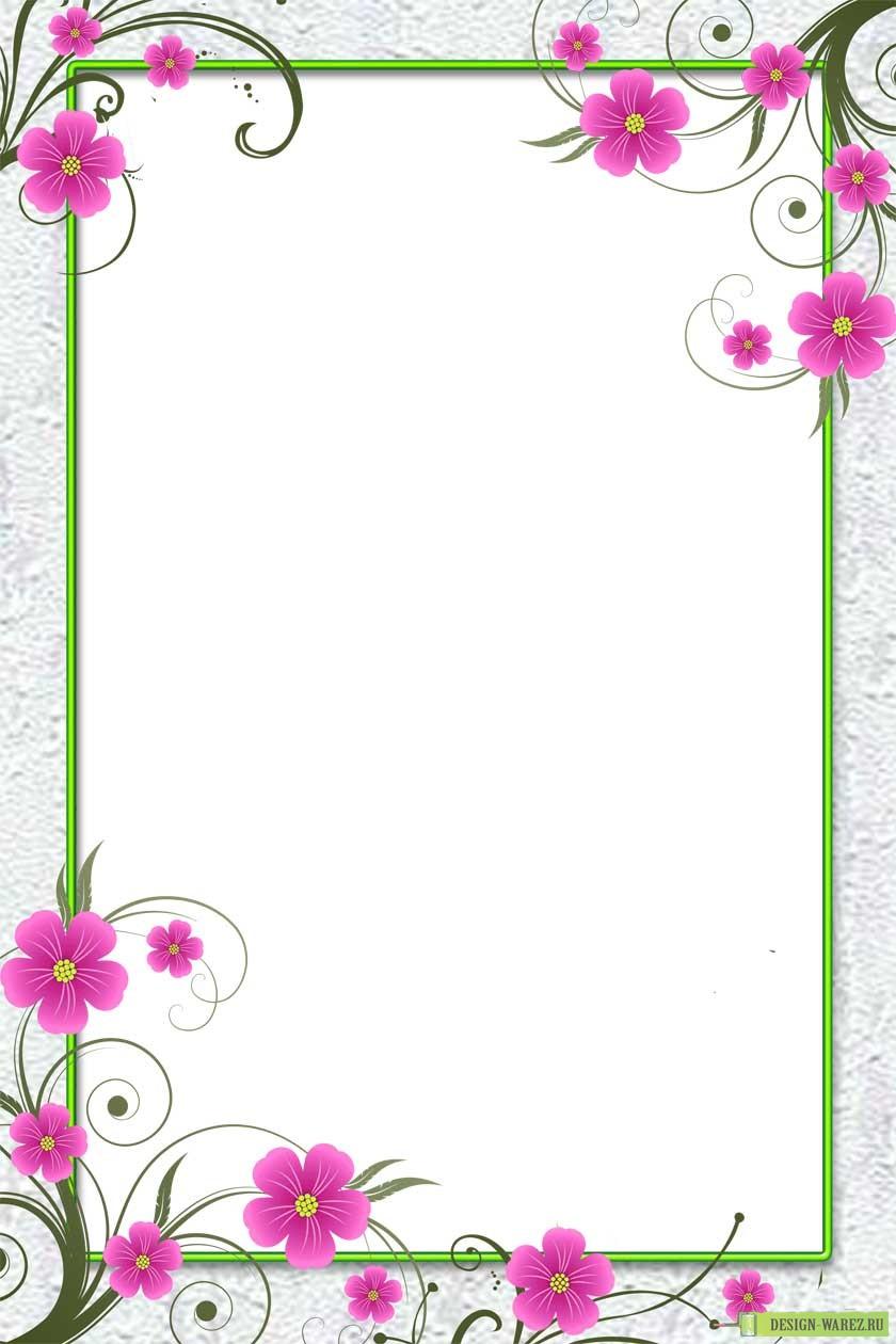 Красивые открытки в ворде, надписью раскраска картинки
