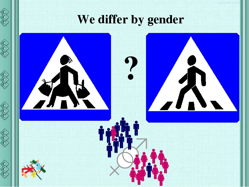 We differ by gender ?