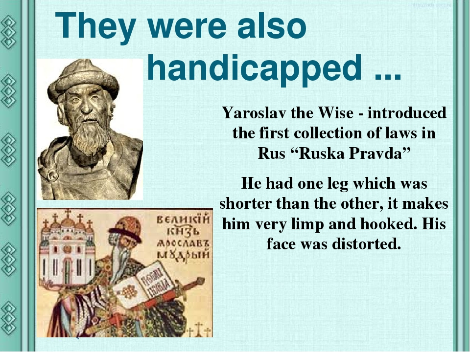 """Yaroslav the Wise - introduced the first collection of laws in Rus """"Ruska Pravda"""" He had one leg which was shorter than the other, it makes him ver..."""
