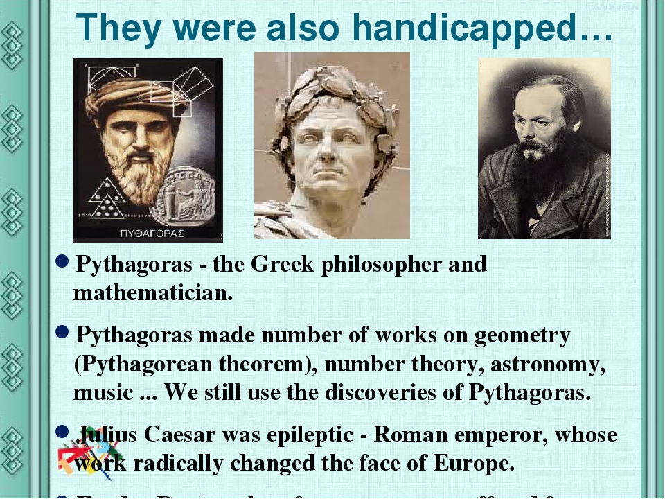 Pythagoras - the Greek philosopher and mathematician. Pythagoras made number of works on geometry (Pythagorean theorem), number theory, astronomy, ...