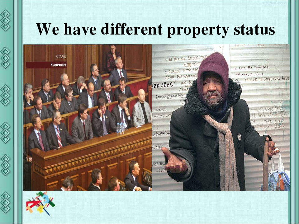 We have different property status