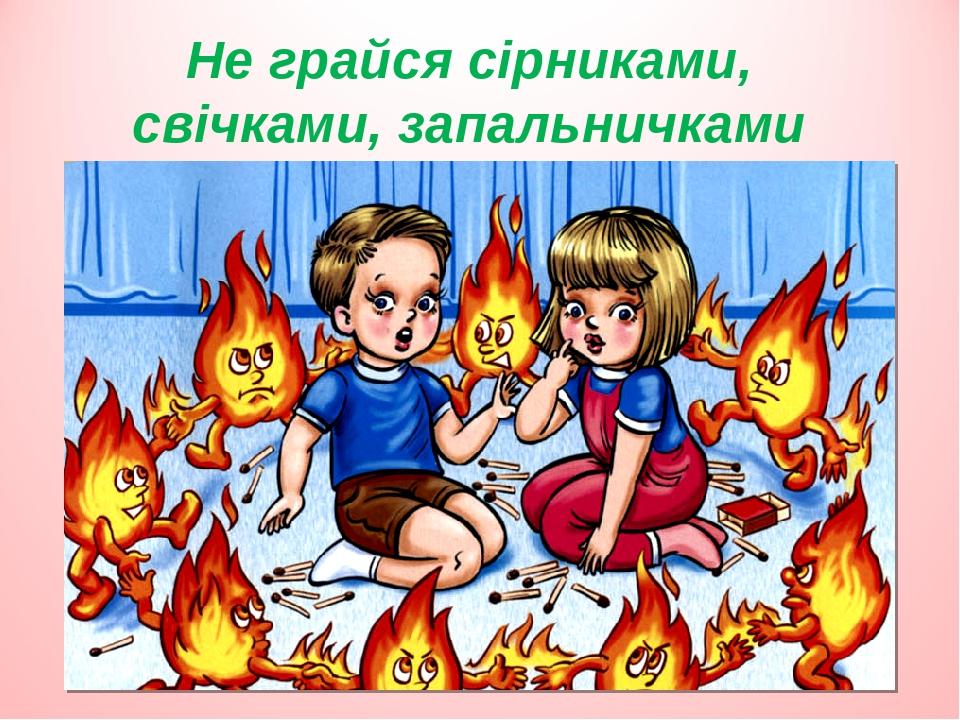 багетная от чего пожар картинки красивого стильного педикюра