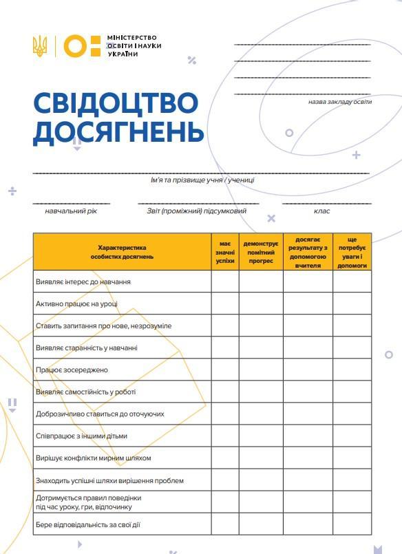 https://fc.vseosvita.ua/001t9s-2833-584x805.jpg