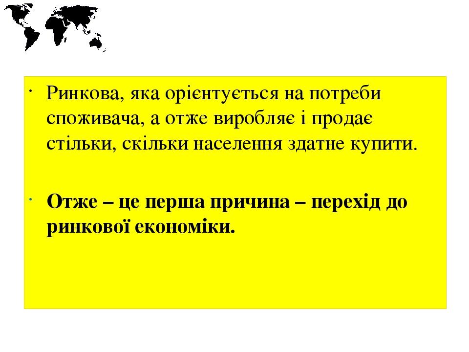Тваринництво України c9b294e840333