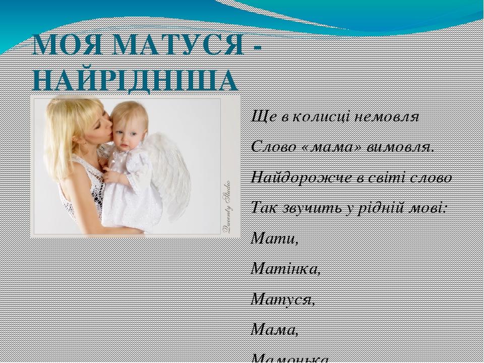 воспоминание о матери картинки вот