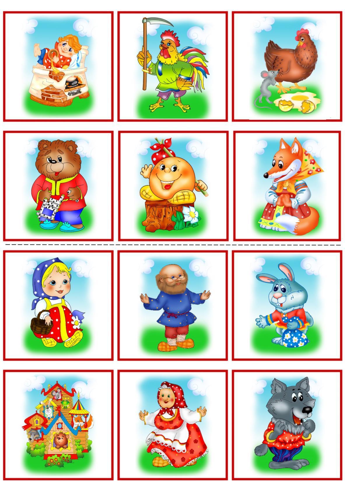 36d7a36e12ac1f Давайте пограємось з зайчиком гру « Зайчик сіренький сидить»( діти вдягають  маски)