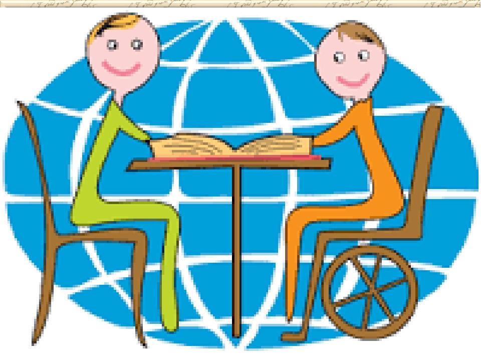 інклюзія (від анг. Inclusion- включення)–процес, який передбачає отримання більших можливостей у навчанні та соальному житті для дітей з особливими...