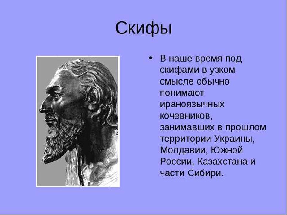 презентація уроку мистецтва (8 клас) з теми