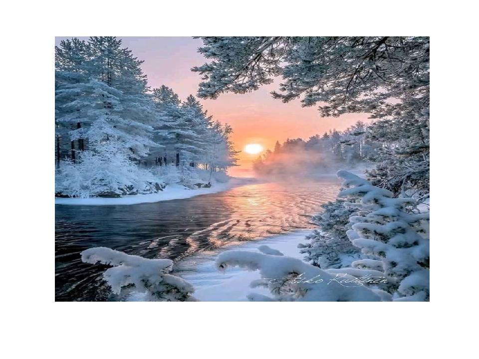 зимнее утро пушкин анимация женщины хотят