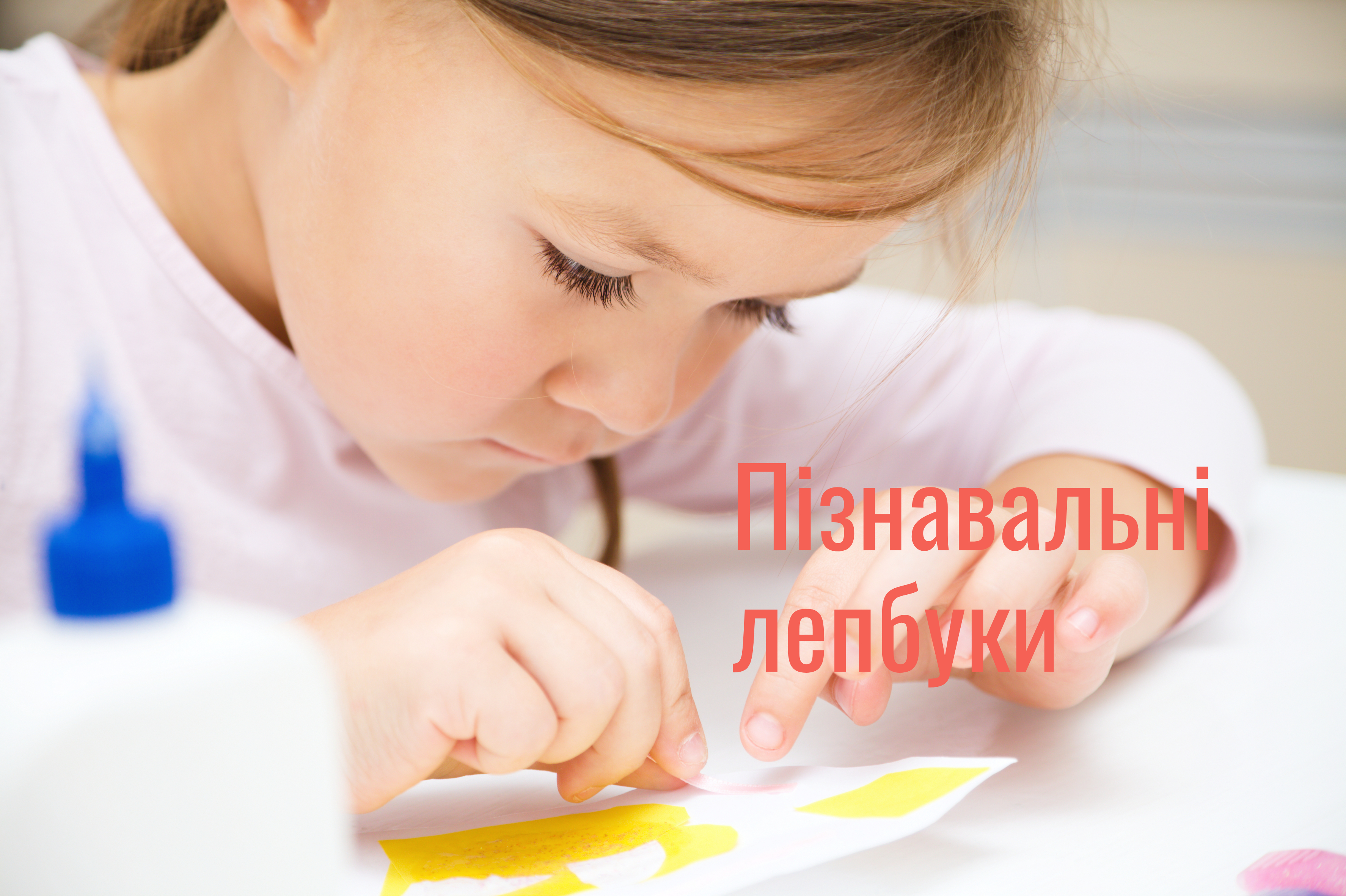 Лепбук на тему «Україна»  підбірка від проекту «Всеосвіта» 797f840e93a40
