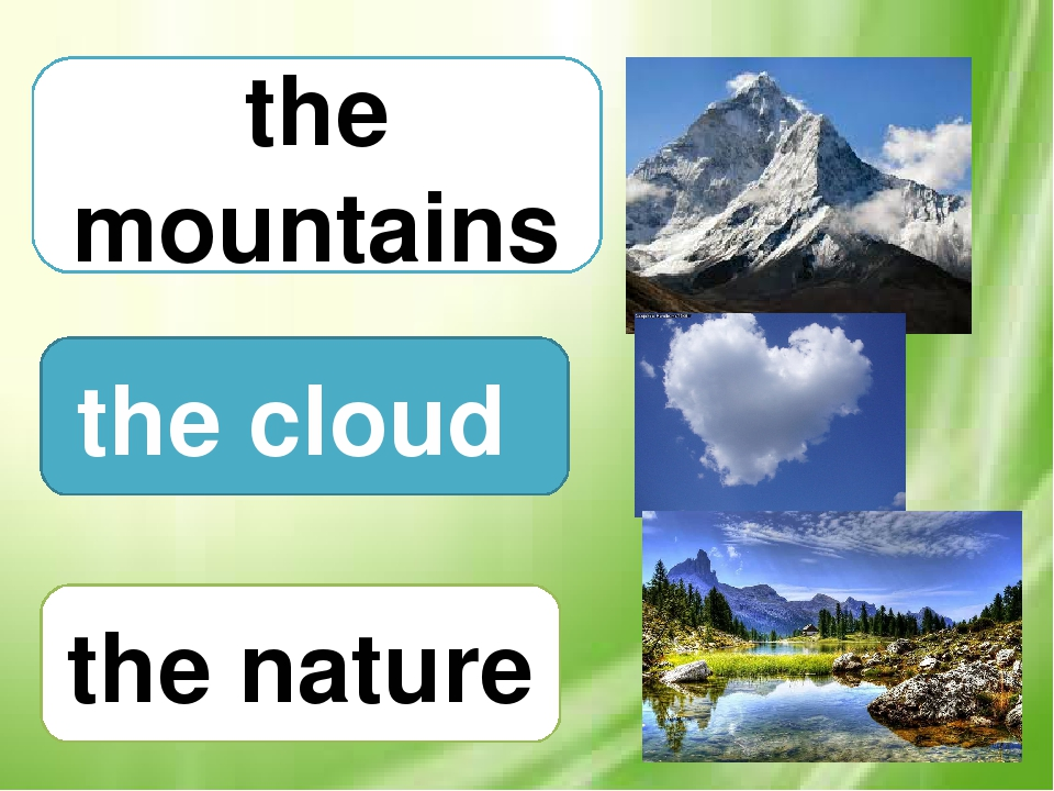 the nature the mountains the cloud
