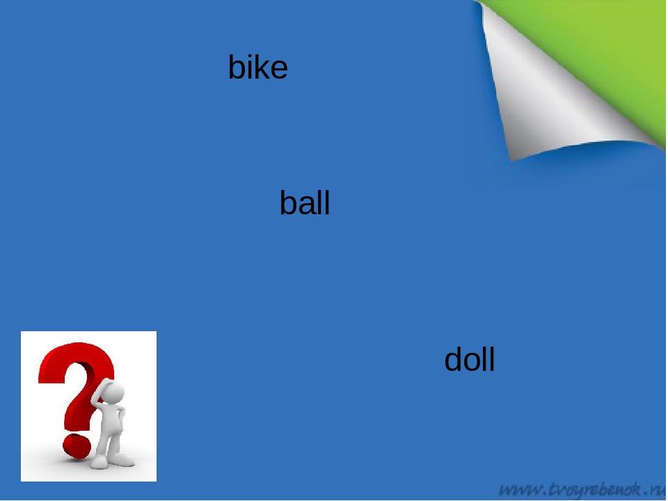 bike ball doll