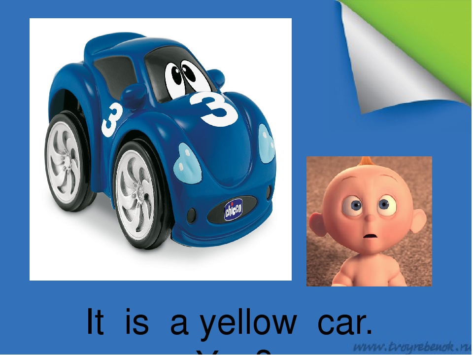 It is a yellow car. Yes?