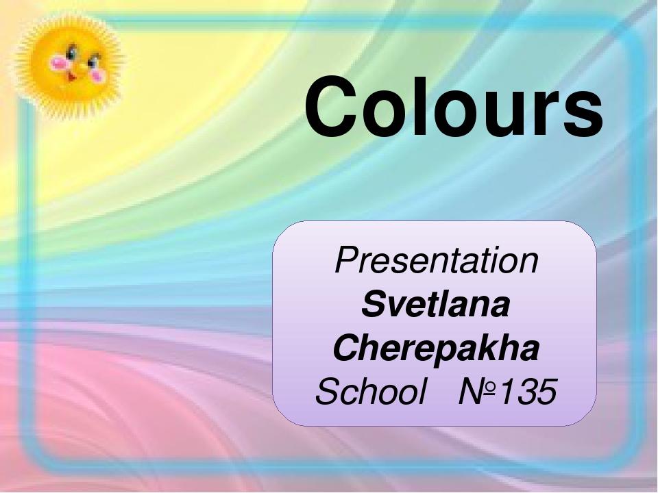 Сolours Presentation Svetlana Cherepakha School №135