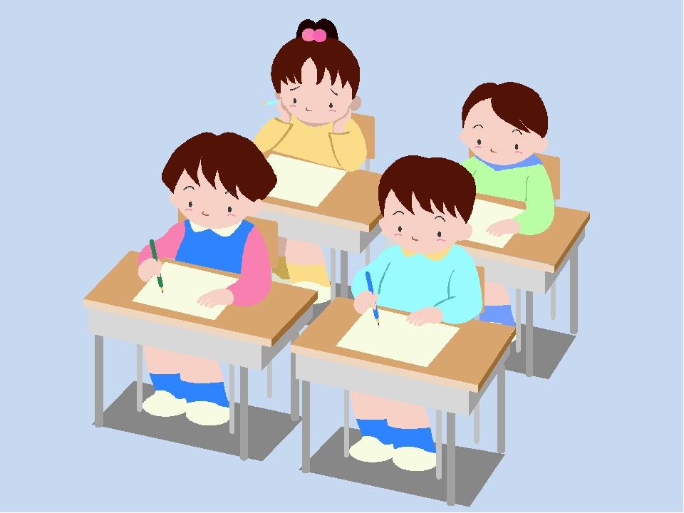 Рисунок парты в классе