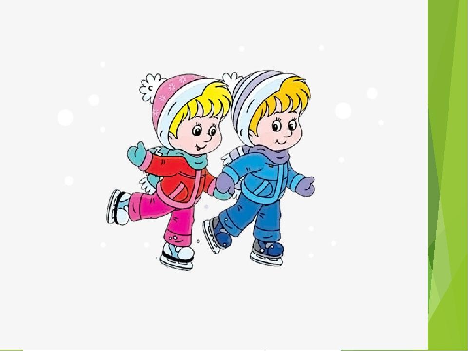 Картинки зимние забавы детей на прозрачном фоне