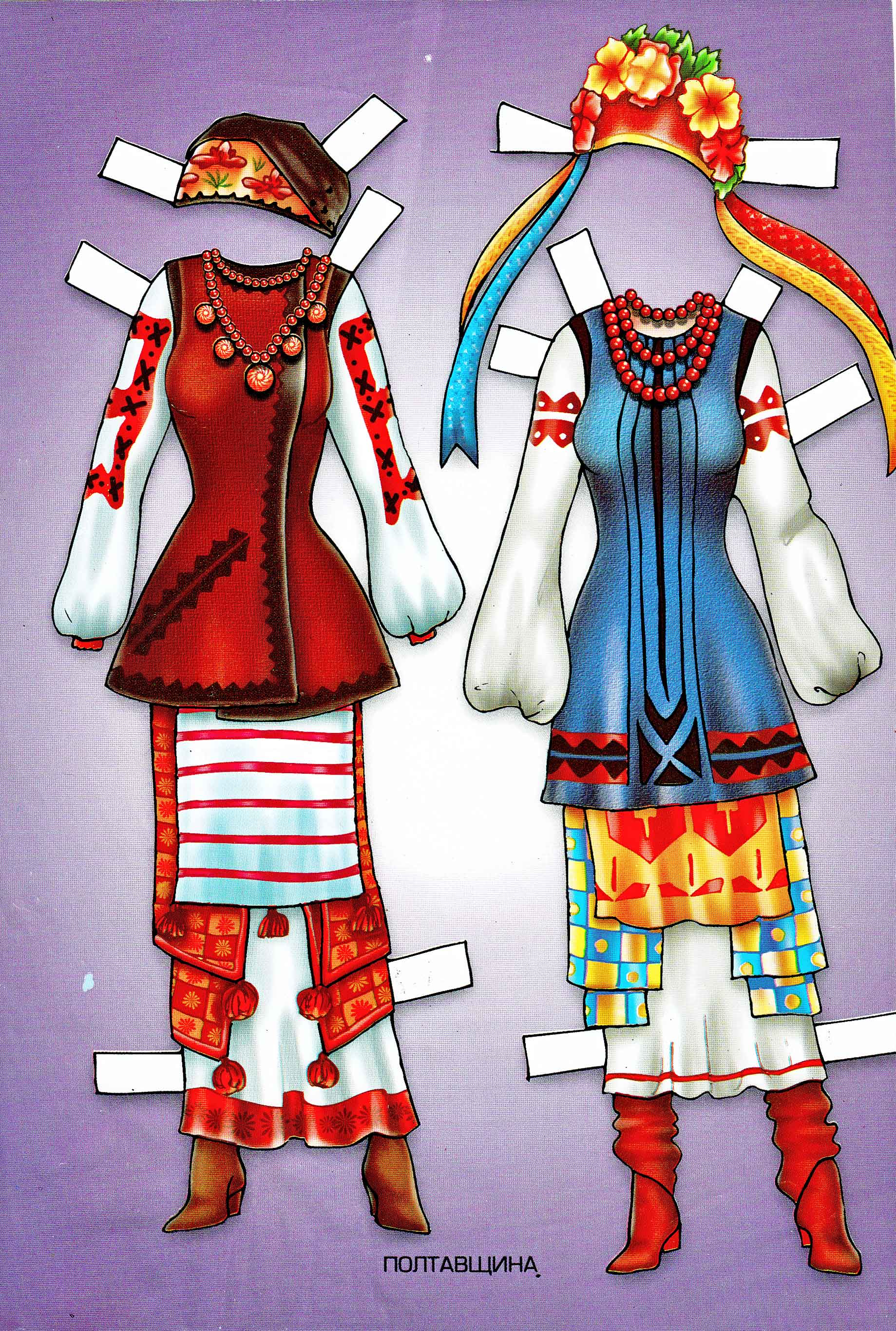 paper doll costume - HD 1839×2732