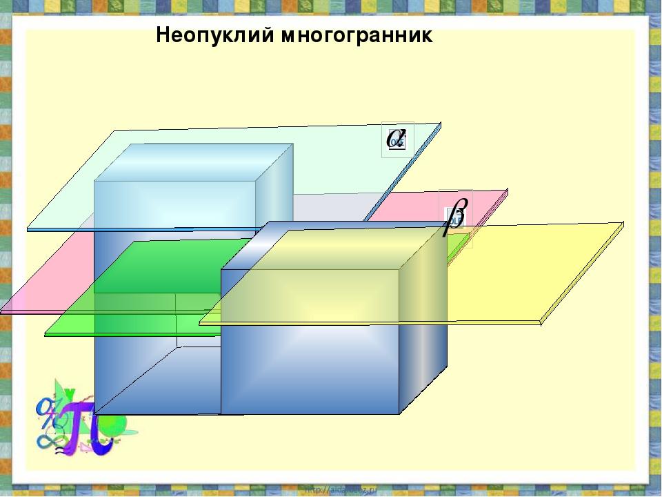 Неопуклий многогранник Г.В. Дорофеев, Л.Г. Петерсон, 6 класс (часть 3). № 742(а)