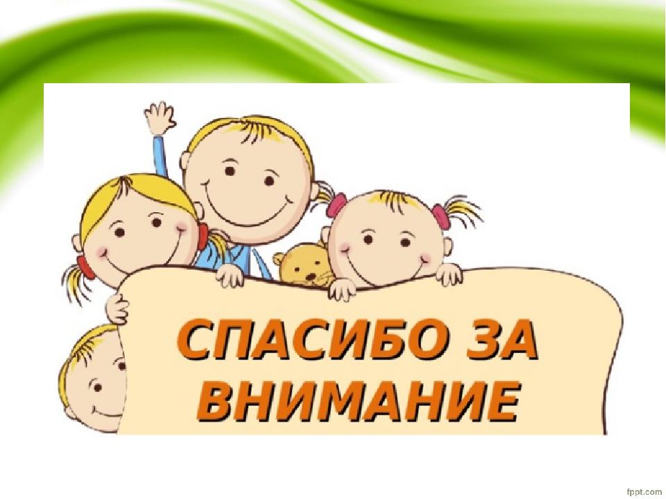 Праздником вера, картинка спасибо на прозрачном фоне для детей