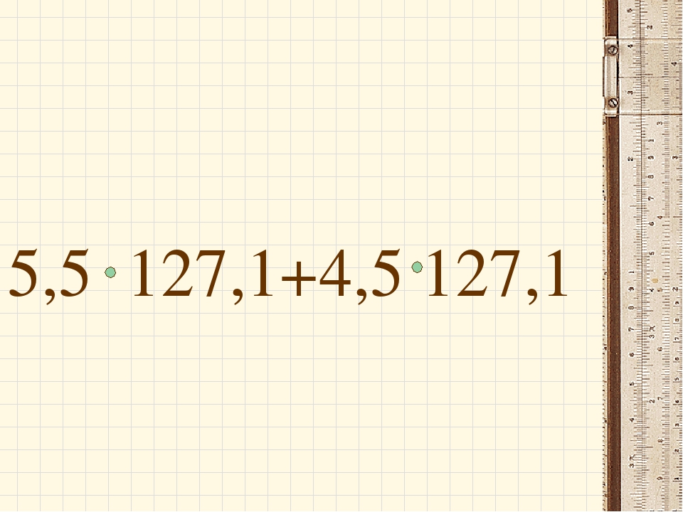 5,5 127,1+4,5 127,1